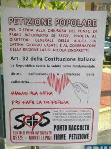 L'avviso della petizione popolare che, in questi giorni, alcuni gruppi spontanei di cittadini di Sezze stanno raccogliendo migliaia di firme per diffidare Zingaretti e e il direttore generale dell'Ausl di Latina, Giorgio Casati, circa la chiusura del PPI