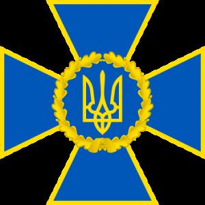 Servizio di sicurezza ucraino