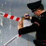 sigilli-carabinieri-