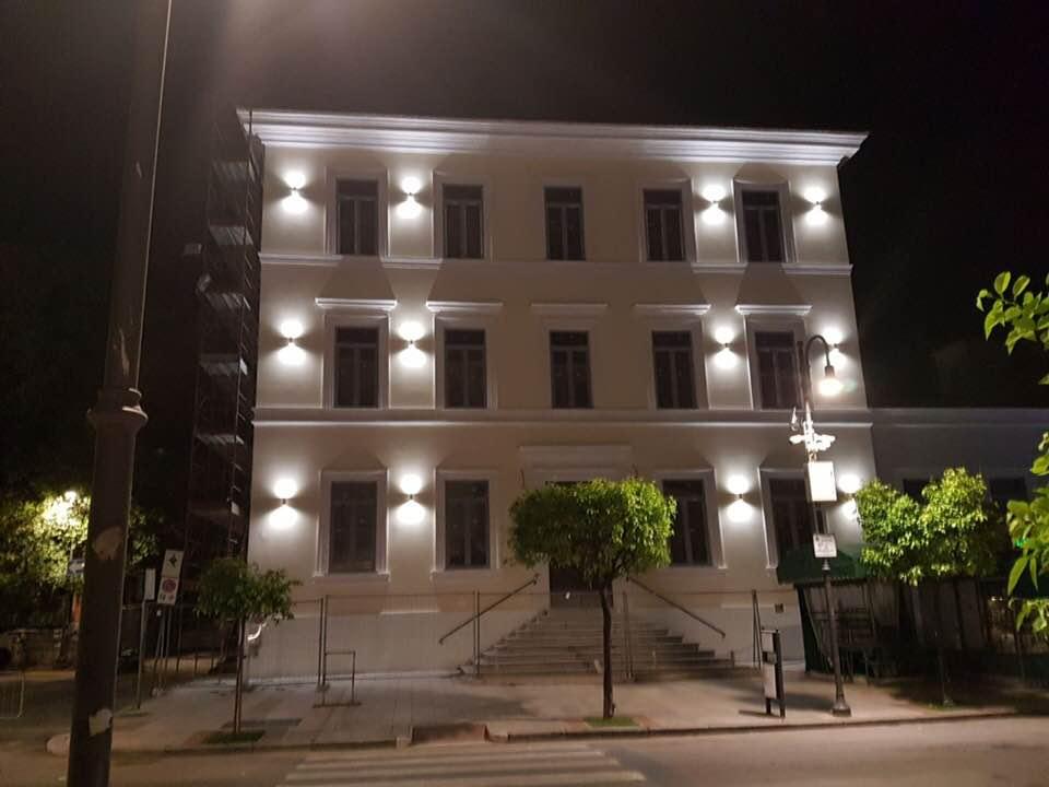 Scuola primaria Elisabetta Fiorini di Terracina