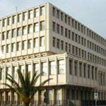 Tribunale di Santa Maria Capua Vetere
