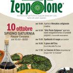 Sagra Zeppolone Manifesto rev6